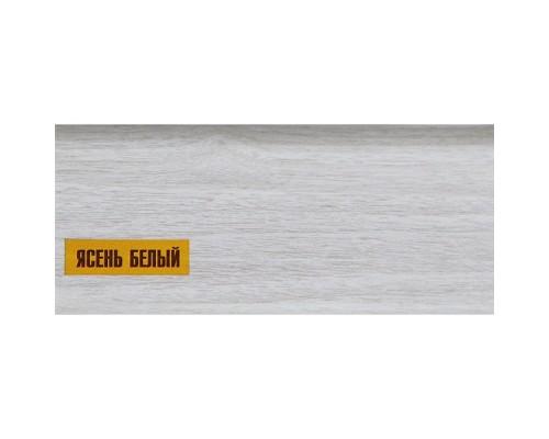 252 Ясень белый напольный пластиковый плинтус пвх Идеал Комфорт 55х22х2500 мм
