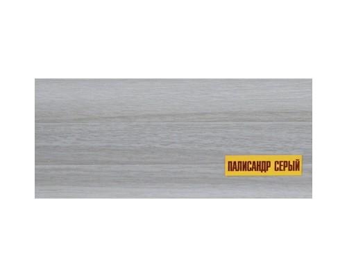 282 Палисандр Серый напольный пластиковый плинтус пвх Идеал Комфорт 55х22х2500 мм