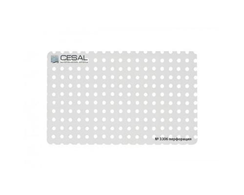 Рейка Cesal 3306 Белая матовая с перфорацией
