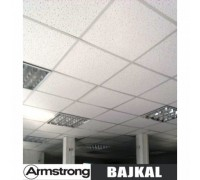 Подвесной потолок Армстронг