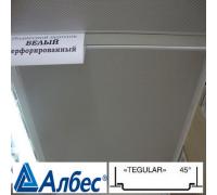 Кассета Албес АР600А6 / Т24 Белая перфорированная  600х600 Tegular (алюминий, толщ. 0,32мм)