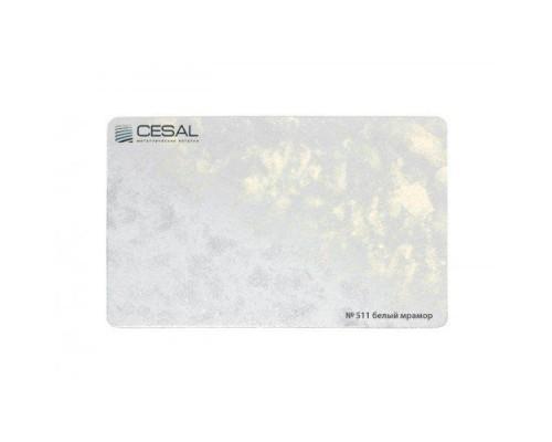 Рейка Cesal 511 Белый мрамор