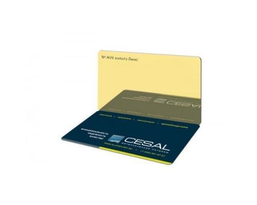 Кассета Cesal A09 золото Люкс 300x300 мм