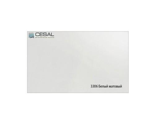 Рейка Cesal 3306 Белая матовая 100-150 мм