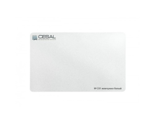 Кассета Cesal C01 Жемчужно-белый 300×300 мм