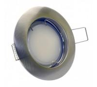 Светильник точечный Сатин-никель