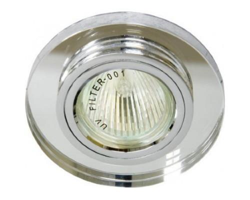 Светильник Feron 8060-2 Серебро