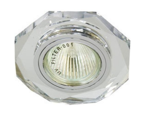 Светильник Feron 8020-2 Серебро